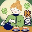 キュートなお団子ちゃん 7 ☆ ほっこり秋冬