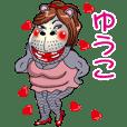 【 ゆうこ 】セクシーカバ美