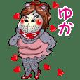 【 ゆか 】セクシーカバ美