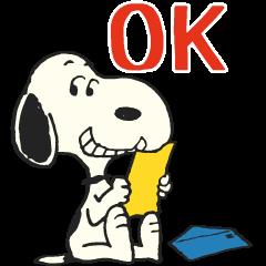 Snoopy: Peanuts (70's)