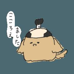 marui  animal  sticker