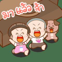 NomYen & HuaKrien's Mini Story 2