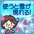 Cute girls & snow(Japanese greetings)