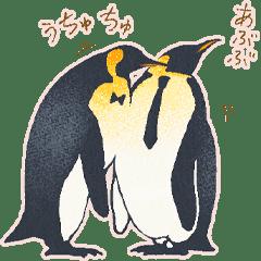 ゲイのペンギンカップル1
