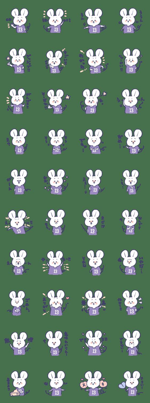 「背番号ねずみ #13 紫」のLINEスタンプ一覧
