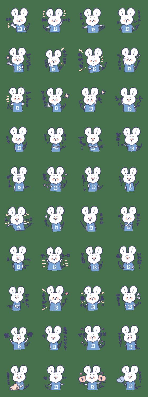 「背番号ねずみ #13 青・水色」のLINEスタンプ一覧