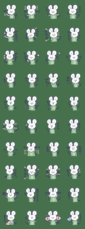 「背番号ねずみ #13 緑」のLINEスタンプ一覧