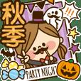 Kawashufu [autumn]ZH