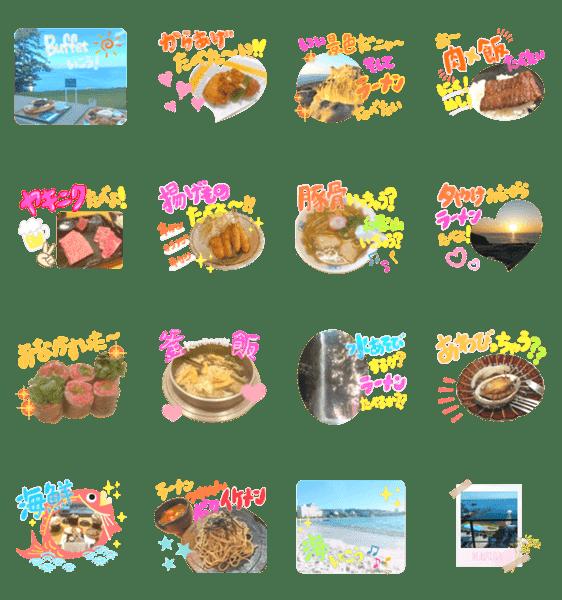 「和歌山旅行スタンプ」のLINEスタンプ一覧