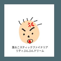 MEME_20211012012239