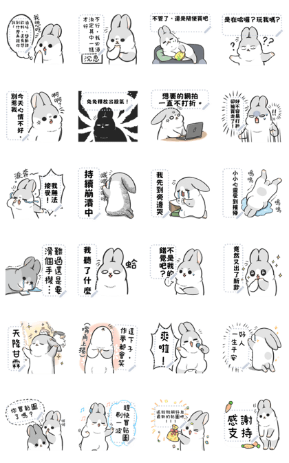 Machiko Rabbit: Message Stickers