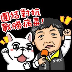 MOHW × LINE Taiwan Stickers