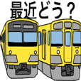 Funny Yellow Trains!