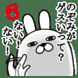 Fun Sticker gift to nozomi Funnyrabbit6