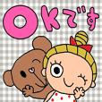 (かわいい日常会話スタンプ250)
