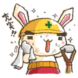 ZENRYOKU Rabbits 1