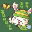ZENRYOKU Rabbits 2