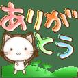 ゆるふわデカ文字&ねこ(再販)