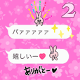 Cute rabbit message sticker.2