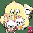 【Big】シーズー犬と仲間たち 2 「初冬」
