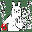 Fun Sticker gift to mie Funnyrabbit6
