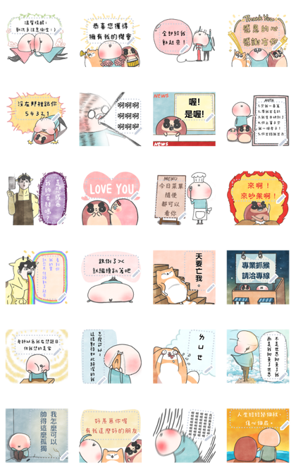 Twodeerman: Message Stickers