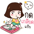 Tanyong 2