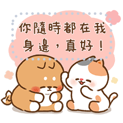 Tonton Friends Message Stickers