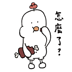 Willy鵝_無理鵝 6