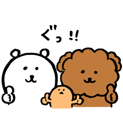 Joke Bear×Wancl