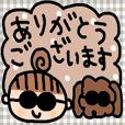 (かわいい日常会話スタンプ251)