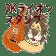 DK Lion Sticker1