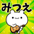 Dear Mitsue's. Sticker!!