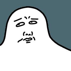 annoying emotions (Korean)