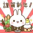 Newyear&Winter!Namaiki-rabbit Sticker.