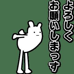 動く!「よろしくお願いします」スタンプ - LINE スタンプ | LINE STORE