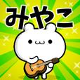 Dear Miyako's. Sticker!!