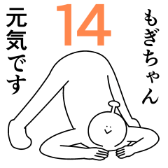 Mogi chan is happy.14
