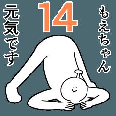 Moe chan is happy.14