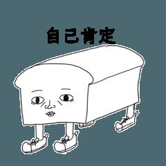 HEINETSU_20211015113446