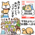 Happy new year Inu