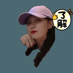 Emako daylife