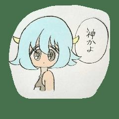 NagataKabistamps