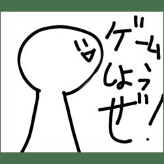 """ゲーマー向けの実用性""""100%""""スタンプ!"""