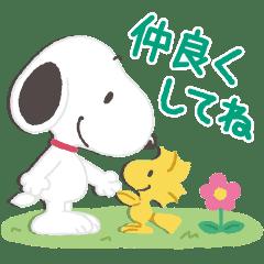 Snoopy Friendly Greetings