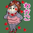 【 わかこ 】セクシーカバ美
