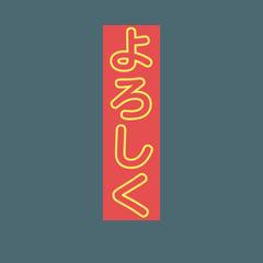 Mayumi Matsuda_20211017110403