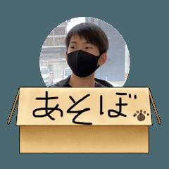 Koyuki Maruyama_20211017144537