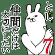 Fun Sticker gift to toshi Funnyrabbit 7