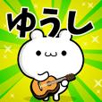 Dear Yushi's. Sticker!!